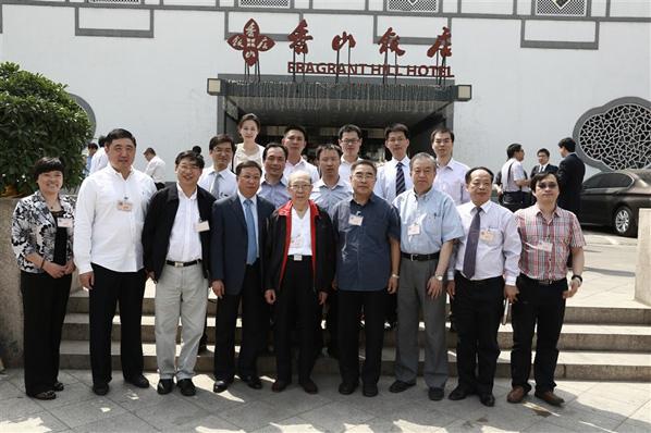 香山科学会议第461次学术讨论会