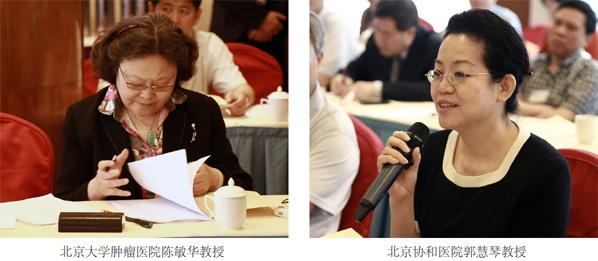 北京协和医院郭慧琴教授