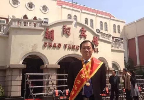科研副院长郑东海