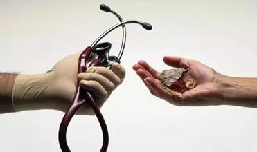 胰腺癌如何选择治疗方法