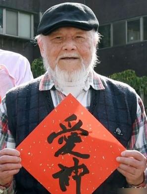 83岁老戏骨上吊身亡 生前5种癌症缠身