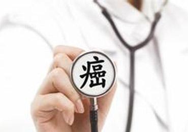 贲门癌的检查方法