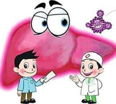 肝癌常见的治疗原则