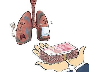 肺癌中医怎样治疗