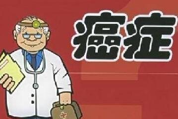 软骨肉瘤常见治疗原则
